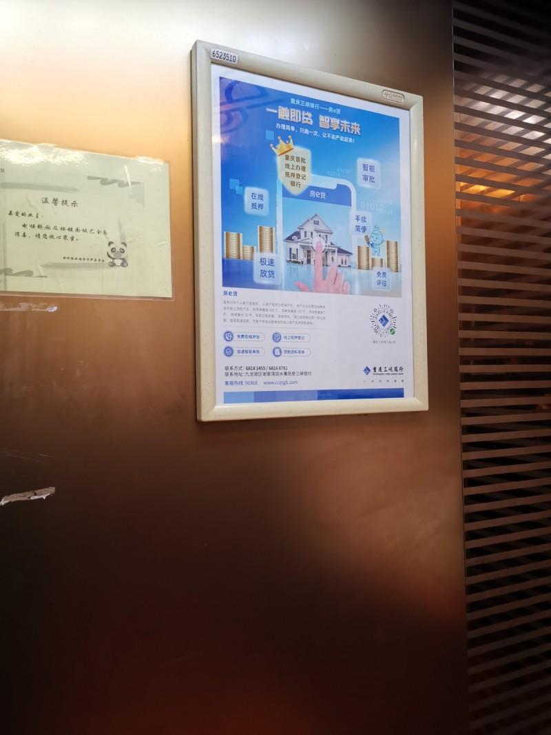 成都小区楼电梯海报广告发布服务找哪家