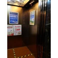成都小区电梯海报广告投放价格是多少