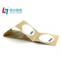 RFID垃圾桶标签 | 垃圾箱标签
