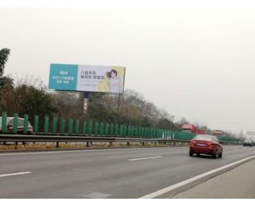 成绵高速公路广告单立柱牌优惠价格供应