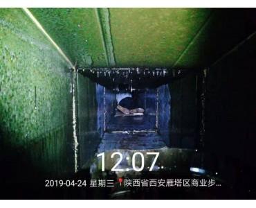 西安排油烟系统清洗鑫山明服务商