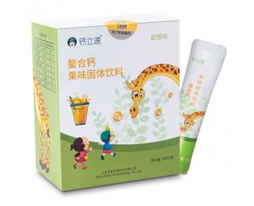 钙立速儿童纳米螯合钙果味固体饮料少年天门冬氨酸钙