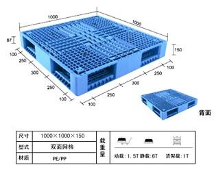 潍坊塑料托盘厂家直供批发量大优惠