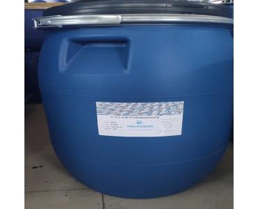纺织防水防油整理剂 织物面料用碳八防水剂