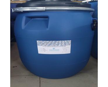 六碳防水防油整理剂 户外服装面料防泼水剂