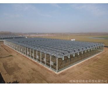 【荣创农业】陕西汉中文洛型智能大棚 玻璃棚