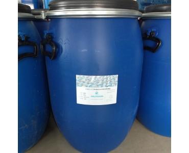 无氟防水剂 纺织面料非氟防水整理剂