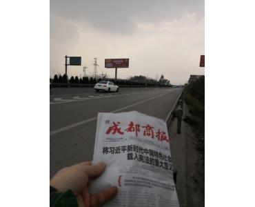 成绵高速公路单立柱广告牌优惠供应
