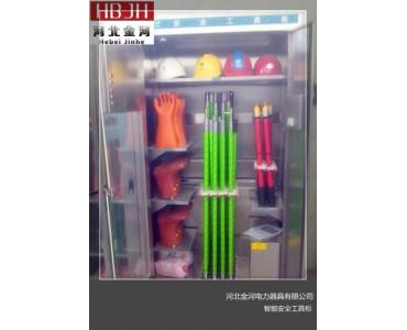 电力产品工器具柜金河接地线储存除湿柜可定制