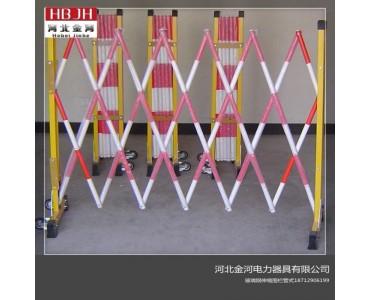 沈阳玻璃钢围栏管式伸缩围栏金河电力可定制