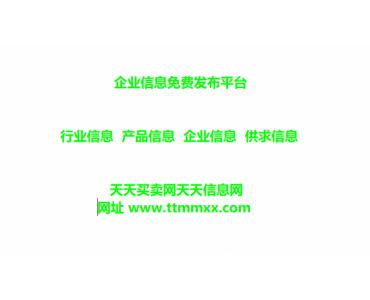 互联网免费推广宣传的b2b平台