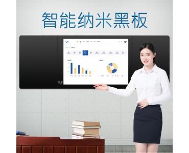 深圳75寸纳米黑板 电子白板 智慧黑板 班班通教学一体机