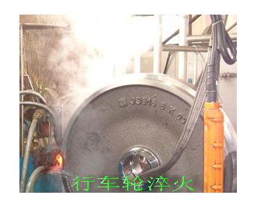 行车轮T型槽淬火机
