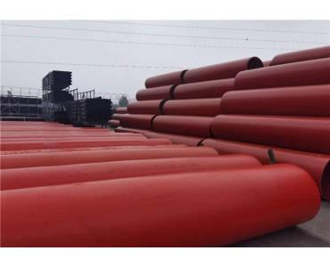 郑州合纵新材料科技有限公司