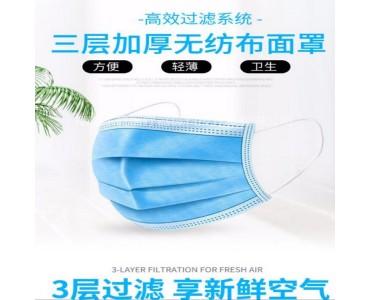 福建厂家供应一次性平面口罩  含熔喷层口罩