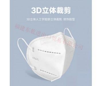 厂家直供KN95口罩防尘防护透气白时尚一次性现货防护用品