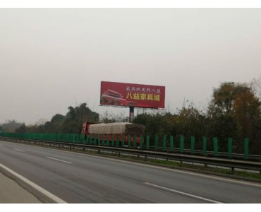 成绵高速路单立柱广告位发布服务