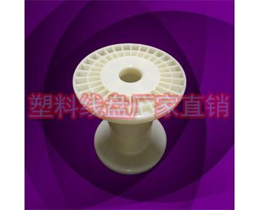 abs塑料4寸绕线轴小线盘