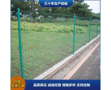 厂家供应果园绿化养殖浸塑栅栏高速公路圈地双边丝护栏网