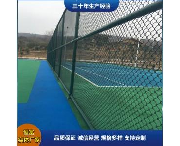 厂家供应汕头斜方网围栏鸡鸭鹅兔圈养使用 黑绿色浸塑活络网