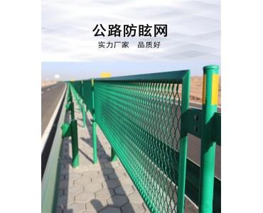防眩网高速公路道路中间挡光隔离防眩目网桥梁防眩光隔离栅