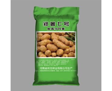 郑州生产种子编织袋厂家