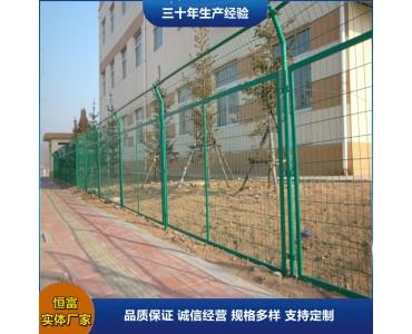 道路圈地隔离网道路铁路防护双边丝护栏网公路框架护栏可定制